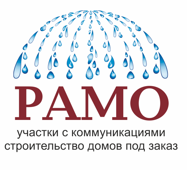 "ООО ""РАМО"""